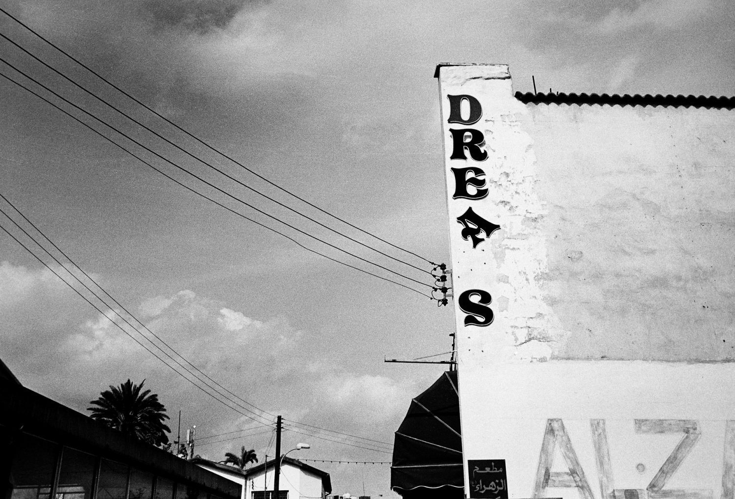 Broken Dreams – The Architecture of War Cyprus, 2009 to 2012. Silver gelatin print.